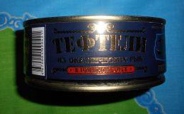 Тефтели «Барко» из океанических рыб в томатном соусе