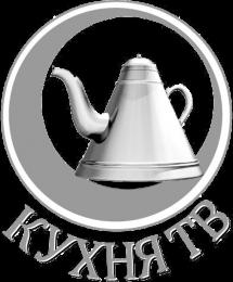 Телеканал Кухня ТВ