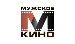 "Телеканал ""Мужское кино"""