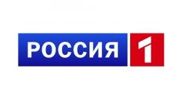"""Телеканал """"Россия 1"""""""