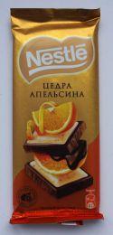 Темный шоколад и белый шоколад Nestle с цедрой апельсина
