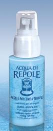 Сернистая термальная вода-спрей Frais Monde Acqua Di Repole