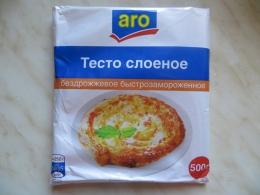 Тесто слоеное Aro бездрожжевое быстрозамороженное