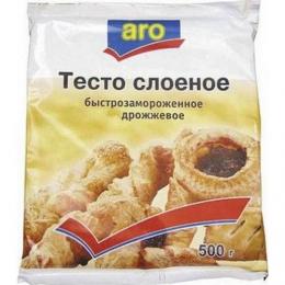 Тесто слоеное дрожжевое быстрозамороженное Aro