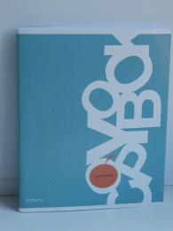 Тетрадь общая Полиграфика Casual Collection А5, 96 листов