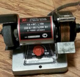 Точило электрическое с гибким валом Калибр H1160346