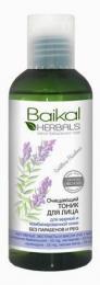 Очищающий тоник для лица, для жирной и комбинированной кожи Baikal Herbals
