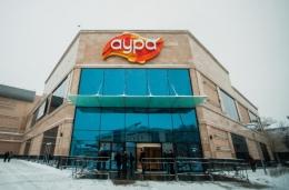 "Торговый центр ""Аура"" (Ярославль, ул. Свободы, д 46а )"