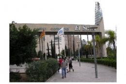 Торговый центр El Saler в Валенсии (Испания)