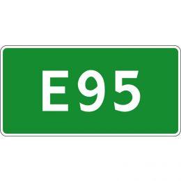 Трасса Е95 (Санкт-Петербург, Россия - Мерзифон, Турция)