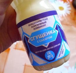 """Цельное сгущенное молоко с сахаром """"Волоконовский консервный комбинат"""""""