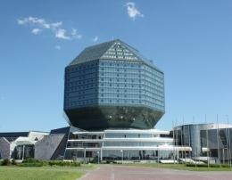 Центральная библиотека в Минске (Беларусь)