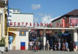 Центральный рынок (Новороссийск, ул. Бирюзова, д. 8)