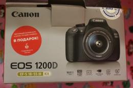 Цифровой зеркальный фотоаппарат Canon EOS 1200D