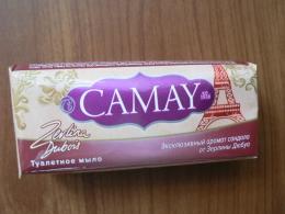"""Туалетное мыло """"Camay"""" аромат от Зерлины Дюбуа"""