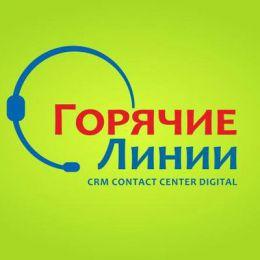 """Тульский филиал call-центра """"Горячие линии"""" (Тула, ул. Фрунзе, д.13)"""