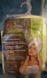 "Тюрбан для сушки волос ""Главбаня"" арт.Б901"