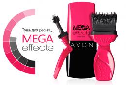 "Тушь для ресниц Аvon ""Mega Effects"" mascara"