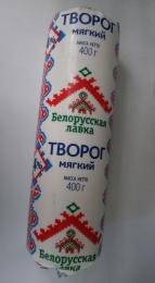 """Творог мягкий """"Белорусская лавка"""" 4%"""