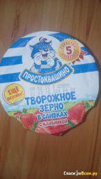 """Творожное зерно в сливках с клубникой """"Простоквашино"""" 7%"""