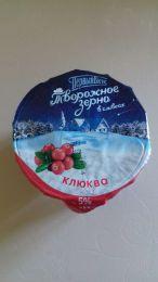"""Творожное зерно в сливках """"Первый вкус"""" клюква 5%"""