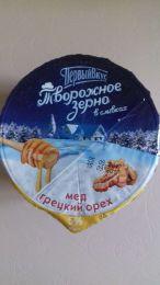 """Творожное зерно в сливках """"Первый вкус"""" мед грецкий орех 5%"""