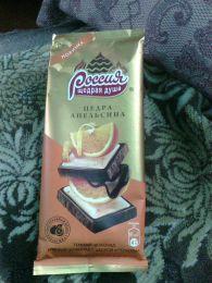 """Тёмный шоколад и белый шоколад """"Россия щедрая душа"""" цедра апельсина"""