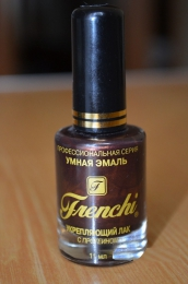 """Укрепляющий лак для ногтей с протеином Frenchi """"Умная эмаль"""" №94"""