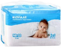 Ультратонкие детские подгузники Lovular 2 в 1