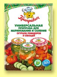 Универсальная приправа для маринования и соления огурцов, помидоров и овощей Приправыч