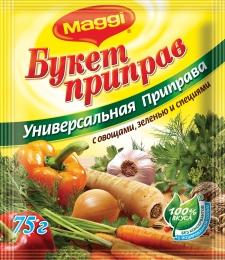 """Универсальная приправа Maggi """"Букет приправ"""" с овощами, зеленью и специями"""