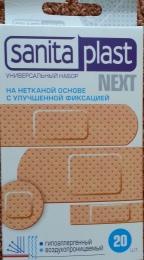 Универсальный набор пластырей Sanita Plast next на нанетканой основе с улучшенной фиксацией