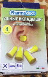 "Ушные вкладыши ""Pharmadoct"""