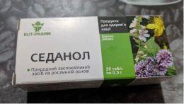 Успокаивающий препарат Седанол