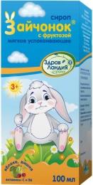 Успокаивающий сироп «Зайчонок» с фруктозой