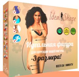 Утягивающее белье IdealShape
