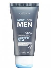 "Увлажняющий бальзам после бритья Oriflame ""Норд"" North For Men After Shaving Moisture Balm"