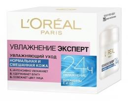 """Увлажняющий крем для лица L'oreal Paris """"Увлажнение эксперт"""" Нормальная и смешанная кожа"""