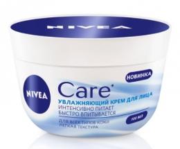 Увлажняющий крем для лица Nivea Care для всех типов кожи