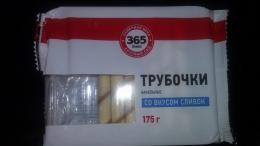 """Вафельные трубочки со вкусом сливок """"365 дней"""""""