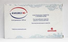 Вагинальные таблетки Кандид-B6