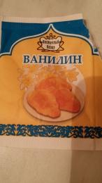 """Ванилин """"Восточный базар"""""""