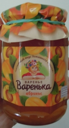 """Варенье """"Варенька"""" абрикос"""