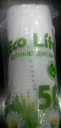 Ватные диски Eco Life