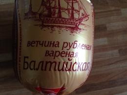 """Ветчина рубленая вареная """"Ромкор"""" Балтийская"""