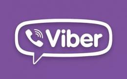Программа Viber для Windows
