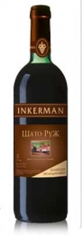 Вино красное полусухое Inkerman Шато Руж