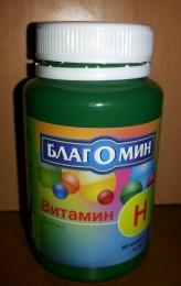 "Витамин H ""БлагОмин"""
