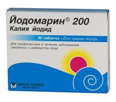 """Препарат """"Йодомарин 200"""""""