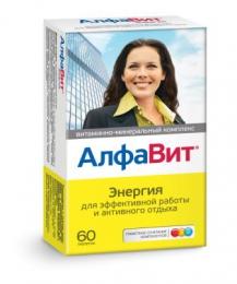 """Витаминно-минеральный комплекс """"Алфавит"""" Энергия """"Внешторг Фарма"""""""